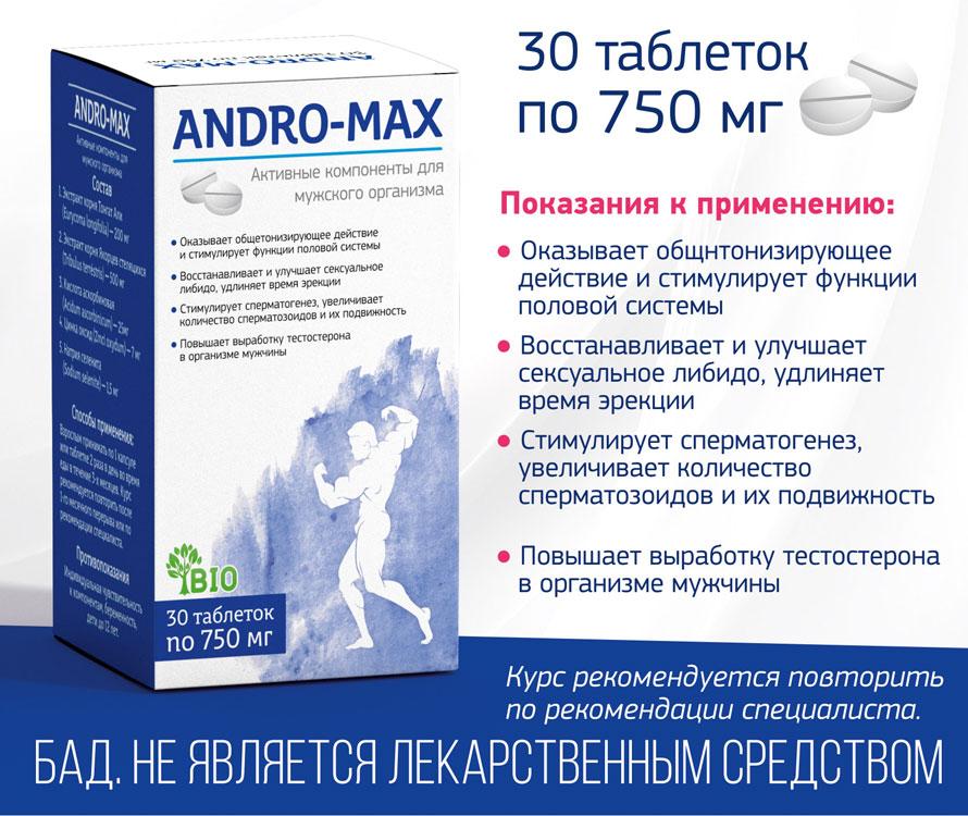Какое лекарство повышает подвижность сперматозоидов жжот))))ыыыыыыыыыыы